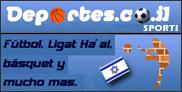 03 Sporti – Deporte Israelí